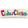 EduChess - школа шахмат для всех желающих